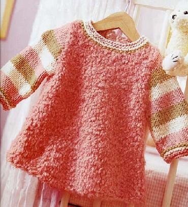 modèle tricot robe layette gratuit