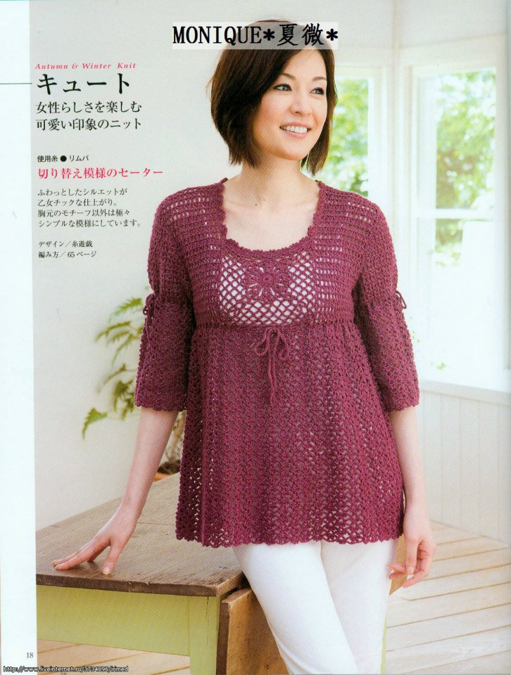 modele de tricot au crochet