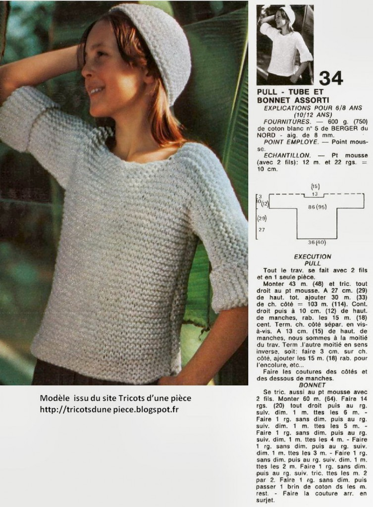 modele pull tricot aiguille 5