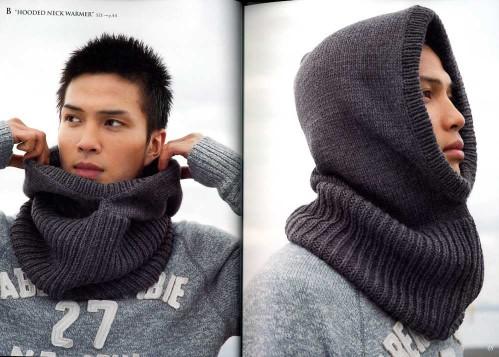 modèle tricot japonais
