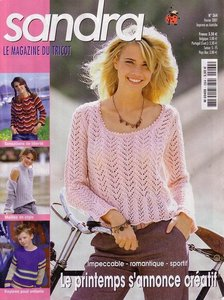 modèle tricot sandra