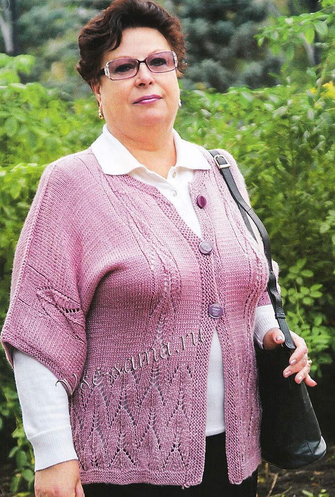 patron tricot grande taille