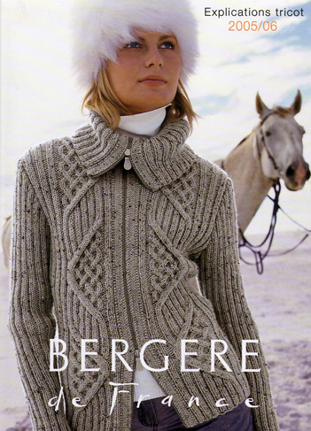 catalogue tricot bergere de france