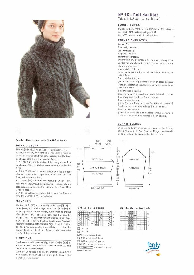 modèle tricoter un pull