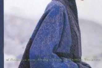 Mod le tricot japonais - Au bout de l aiguille ...